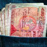 Бърз кредит до заплата –  къде да го намерим