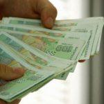 Какво е кредит до заплата?