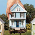 Къща под наем: кредитиране на малки частни къщи